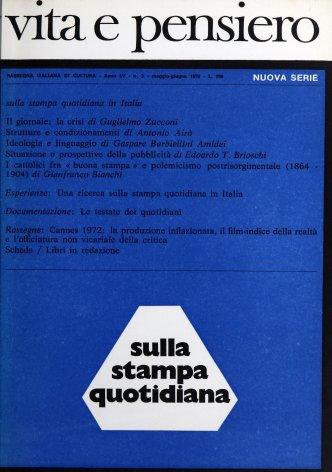 Cannes 1972: la produzione inflazionata, il film-indice della realtà e l'officiatura non vicariale della critica