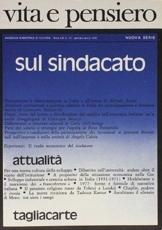 Strutture contrattuali e politica salariale in Italia tra centralizzazione e decentramento
