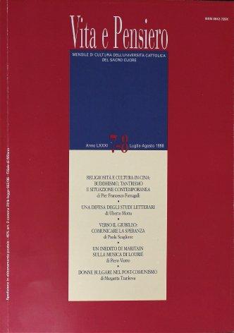 Una difesa degli studi letterari. La riflessione di Cesare Segre ed Ezio Raimondi