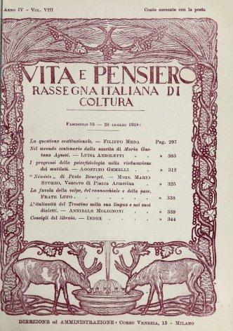 VITA E PENSIERO - 1918 - 7