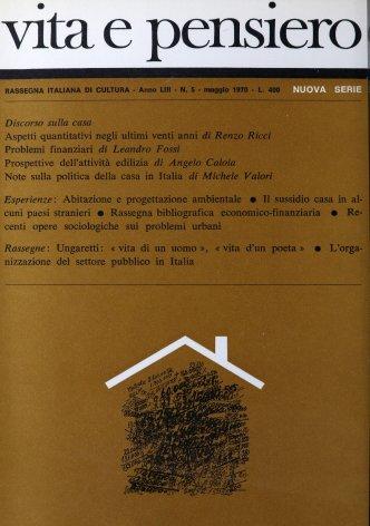 VITA E PENSIERO - 1970 - 5